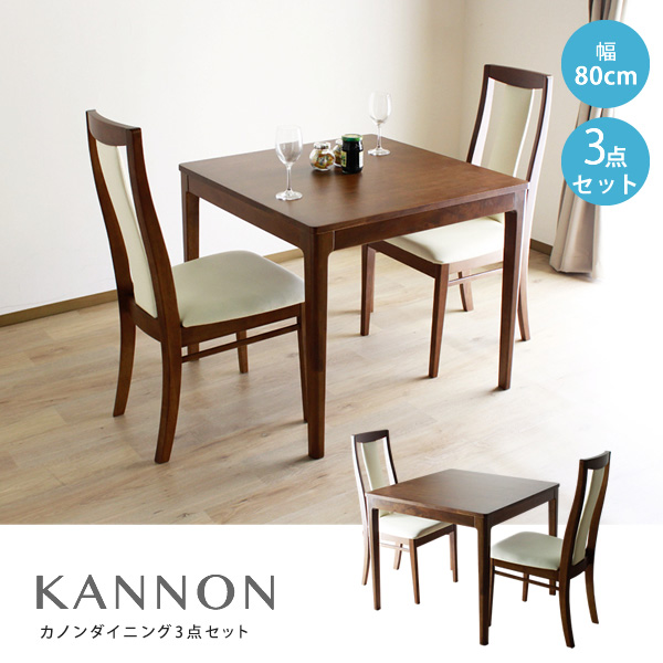 (Dining Table, Set Of 3 Dining Table Set 3 Point Set Highback Chair Dining  Table Set Scandinavian Style Simple Design 2 Person Sofa 2 Persons For  KANON ...
