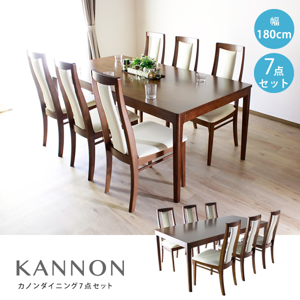 (7 Pieces Dining Table Dining Table Set 7 Piece Set Highback Chair Dining  Table Set Nordic Style Simple Design 6 Section 6 People For KANON Kanon Dining  Set