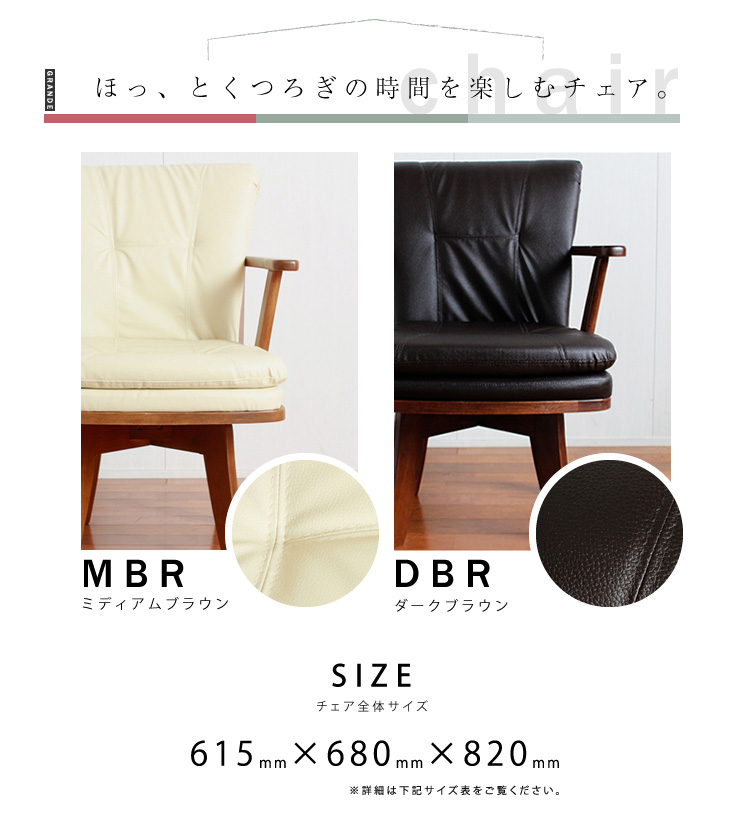 Dining Chair Cushion Material Is High Quality And Welcoming