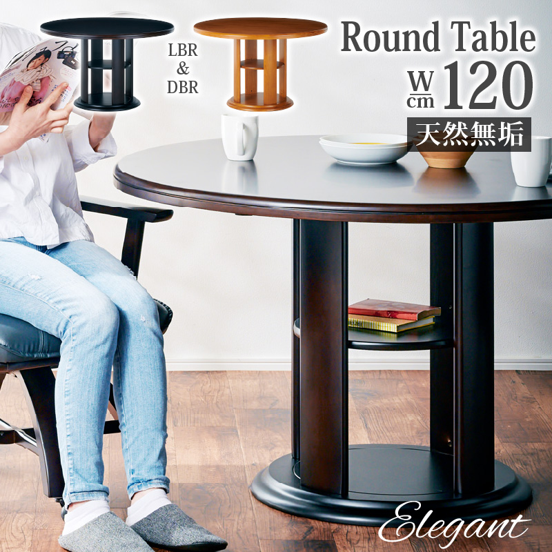 ◆◆ Round Table Round Table Dining Table Pure Materials North European Style  Modern Dining Elegant 120cm Dining Table (circle) To Increase P10 Times ...