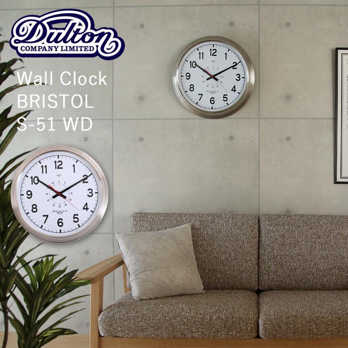 『レビュー投稿で選べる特典』 壁掛け時計 直径52cm DULTON ダルトン 「Wall clock Bristol S-51 WD」 ウォールクロック ブリストルK725-923WD 時計 壁掛け 掛け時計 大きめ 大型 シンプル インダストリアル モダン おしゃれ デザイン インテリア リビング 雑貨