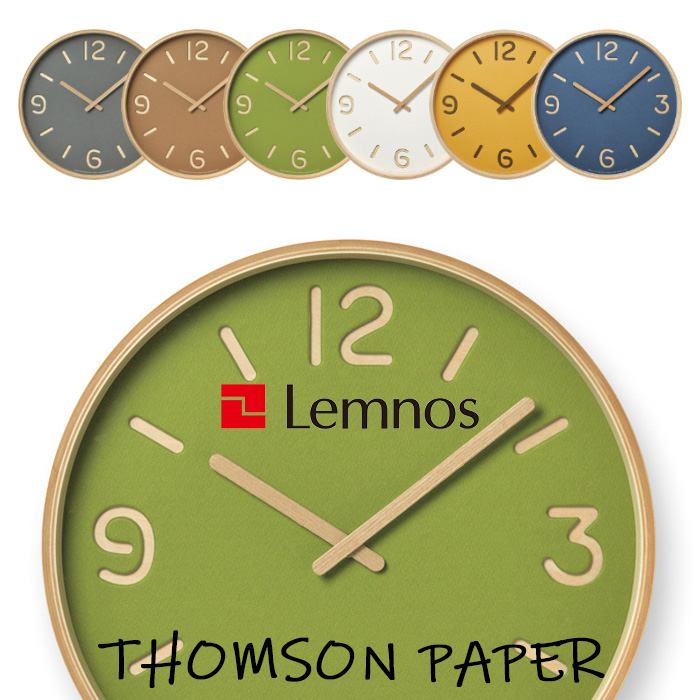 『レビュー投稿で選べる特典』 レムノス Lemnos 「THOMSON PAPER トムソンペーパー」 掛け時計 壁掛け 時計 北欧 木製 ナチュラル タカタレムノス おしゃれ 紙 木 ウッド マーメイド グレー/ブラウン/グリーン インテリア雑貨 おしゃれ雑貨