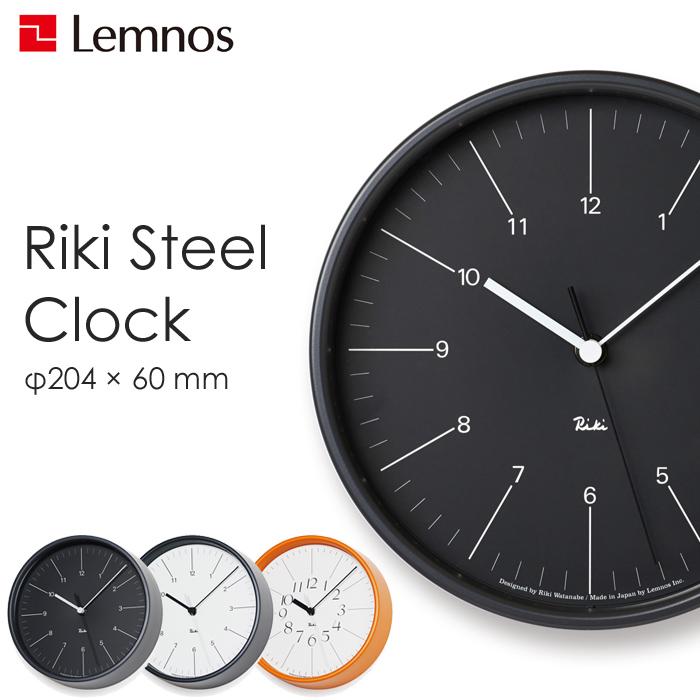『レビュー投稿で選べる特典』 レムノス Lemnos「 RIKI STEEL CLOCK リキスチールクロック 」ホワイト ブラック オレンジ 白 黒 掛け時計 時計 壁掛け 壁掛け時計 壁 静か デザイナーズ おしゃれ シンプル シック 北欧 タカタレムノス【ギフト/プレゼントに】