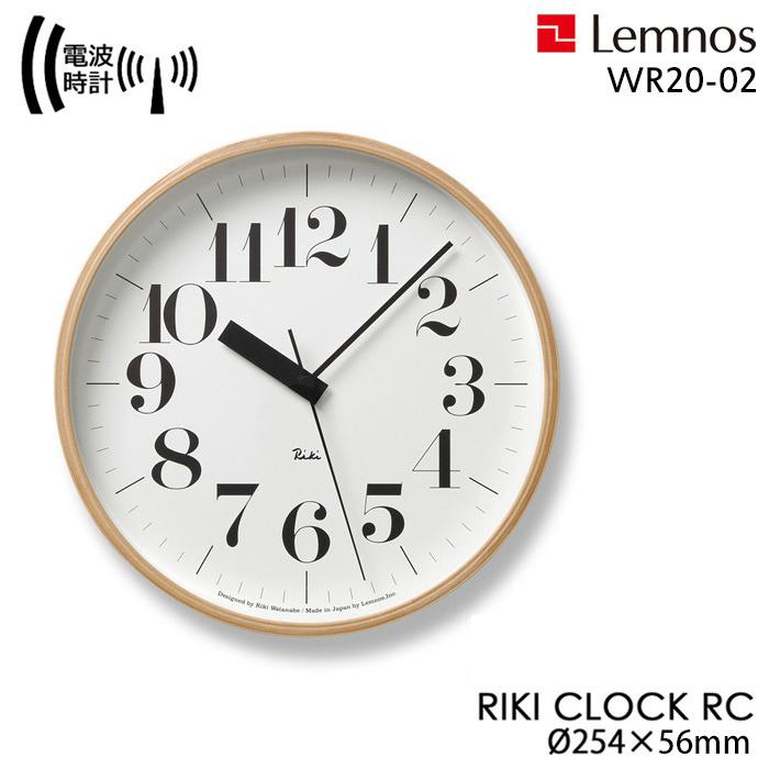 『レビュー投稿で選べる特典』 Lemnos レムノス RIKI CLOCK RC ナチュラル WR20-02 掛け時計 リキクロック 時計 電波時計 壁掛け おしゃれ スイープ 電波 壁掛け時計 おしゃれ 電波 北欧 レトロ タカタレムノス インテリア雑貨 おしゃれ雑貨