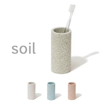 送料無料 ラッピング 日本製 歯ブラシスタンド 歯ブラシ立て 珪藻土 お洒落 ホテル soil ソイル SOIL トゥースブラシスタンド 歯ブラシ ハブラシ プレゼントに 速乾 国産珪藻土 そいる 人気急上昇 今だけ限定15%OFFクーポン発行中 ギフト 雑貨 吸水 スタンド 収納 はぶらし 珪藻土雑貨 吸湿 立て