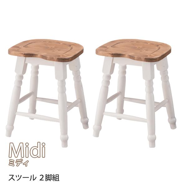 Midi(ミディ) 「スツール 2脚組」 椅子 腰掛け 天然木 ホワイト カントリー/アンティーク/ナチュラル 【送料無料】