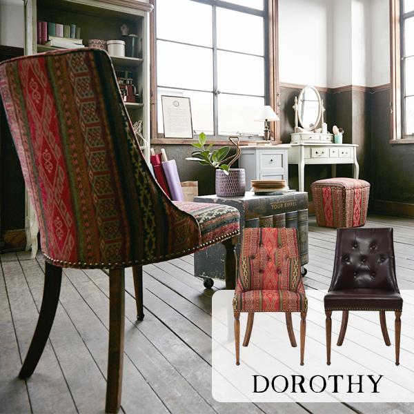 Dorothy「ドロシー ダイニングチェア」 椅子 リビングダイニング天然木(ラバーウッド) 2脚組アンティーク おしゃれ【送料無料】