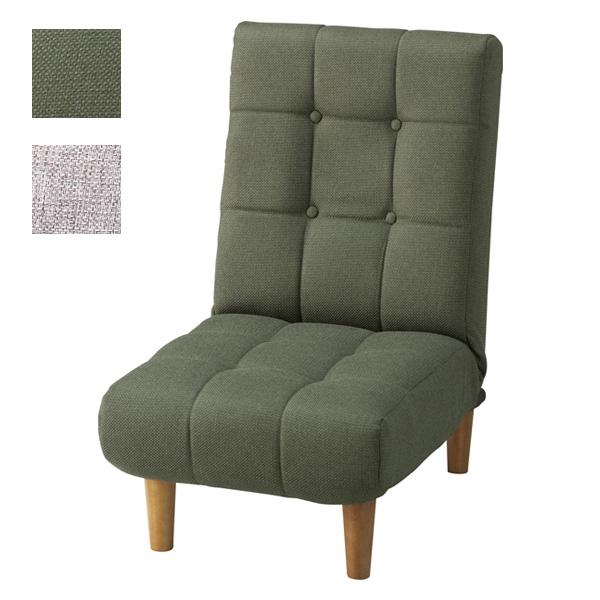 「ジョイン フロアソファ」 リクライニング 1人掛け 1P ポケットコイル クッション グレー/グリーン 座椅子【送料無料】