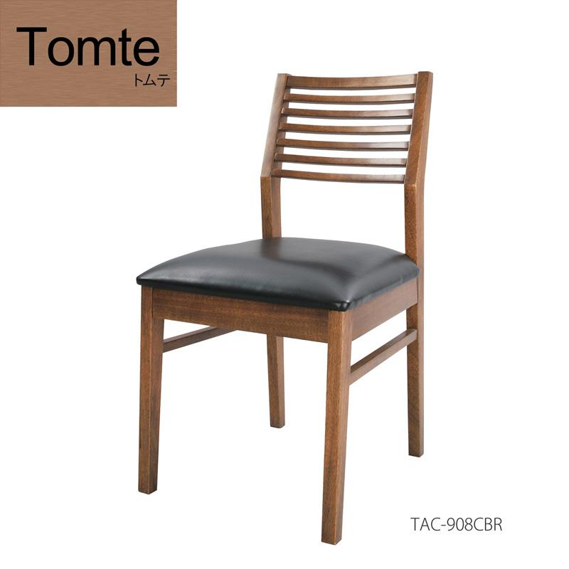 Tomte(トムテ) 「トムテ ダイニングチェア」2脚組 天然木 ブラウン ノルディックデザイン 【送料無料】
