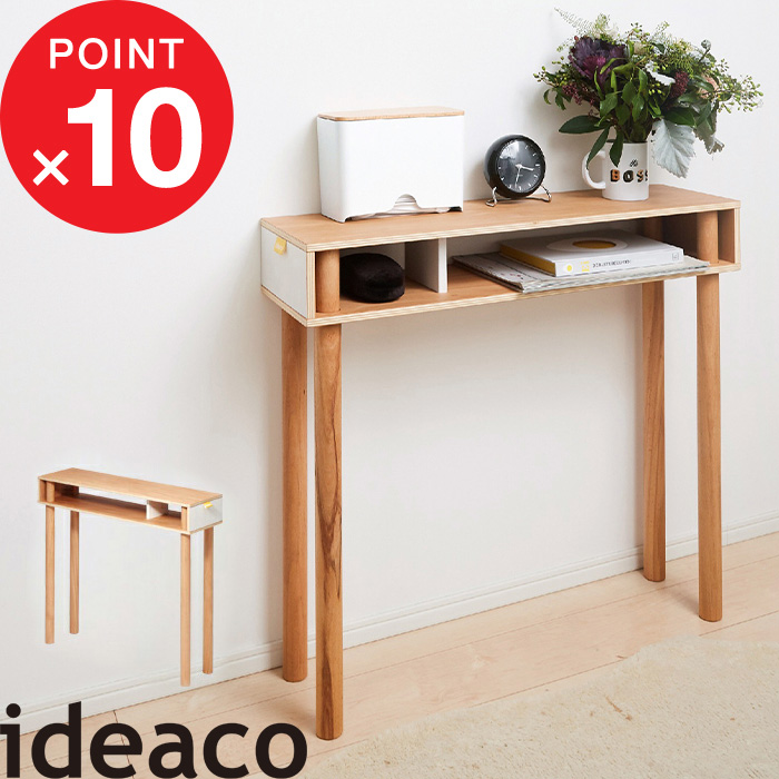 『レビュー投稿で選べる特典』イデアコ ideaco 「Pallet Table DM(パレットテーブルディーエム)」 ホワイト グレー デザイナーズ 机 テーブル デスク サイドテーブル おしゃれ 木製 北欧 シンプル コンパクト 省スペース 小さい 台 収納 プライウッド