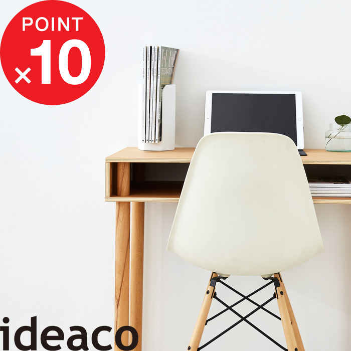 イデアコ ideaco 「Pallet PCH(パレット ピーシーハイ)」 ホワイト デザイナーズ 机 テーブル デスク 学習机 おしゃれ 木製 北欧 シンプル コンパクト 省スペース 小さい パソコンデスク PCデスク プライウッド