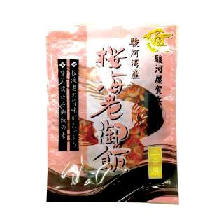 《桜えび炊き込みご飯の素(2合用)》|駿河湾産|文藝春秋で紹介
