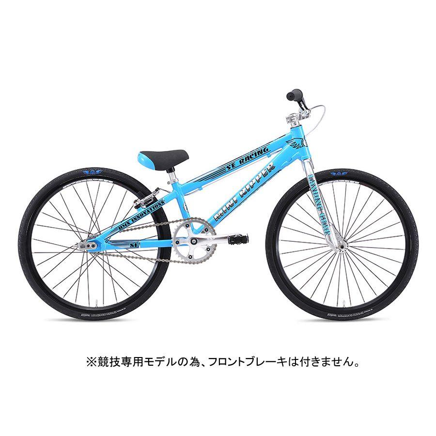 【~25.0kg】SE BIKES 2019 MINI RIPPER ブルー 19MINIRIPPER-BL お取り寄せ【キャッシュレス5%還元対象】
