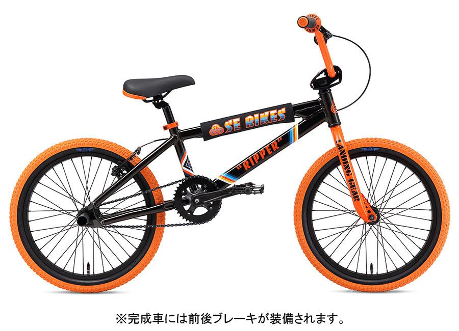 【~25.0kg】SE BIKES 2019 RIPPER ブラック 19RIPPER-BK【キャッシュレス5%還元対象】◆