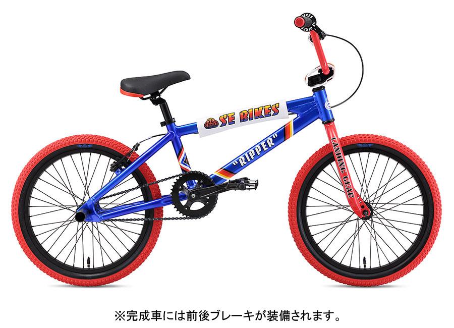 【~25.0kg】SE BIKES 2019 RIPPER ブルー 19RIPPER-BL【キャッシュレス5%還元対象】◆