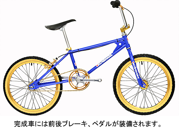 【~25.0kg】KZ-01 6th ロイヤルブルー KUWAHARA クワハラ BMX KZ-01-6th-BL