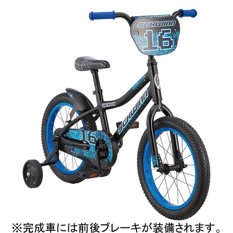 【260】小キズあり SCHWINN シュウィン GREMLIN グレムリン グロスブラック 16インチ 子供用自転車 2018年モデル ZSX22901【キャッシュレス5%還元対象】