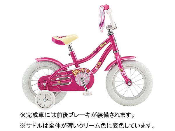★【260】小キズあり SCHWINN シュウィン PIXIE ピクシー 12インチ 子供用自転車 2018年モデル ZSX23201【キャッシュレス5%還元対象】