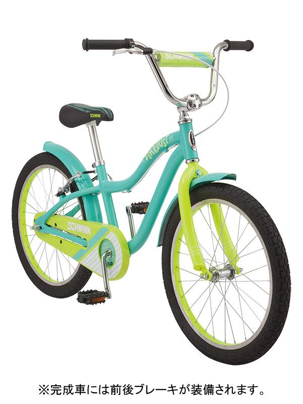 ★【260】小キズあり SCHWINN シュウィン STARDUST スターダスト ミント 20インチ 子供用自転車 2019年モデル ZSX25401【キャッシュレス5%還元対象】
