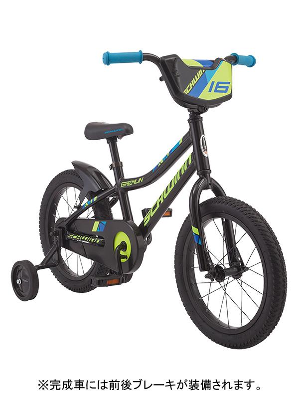 ★【260】小キズあり SCHWINN シュウィン GREMLIN グレムリン ブラック 16インチ 子供用自転車 2019年モデル ZSX25501【キャッシュレス5%還元対象】