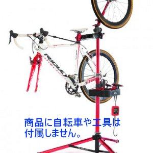 【180】PRO-ELITE WORK STAND 16021 FeedBack Sports フィードバック プロ-エリートワークスタンド STAND-00010 お取り寄せ◆