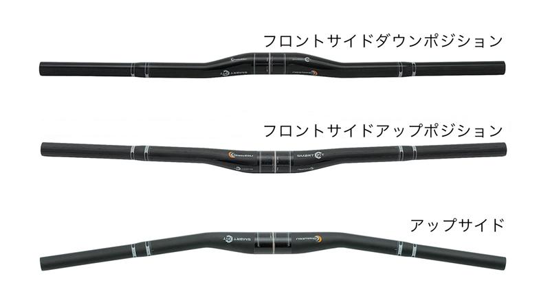 【140】OnebyESU ワンバイエス スマートフィットカーボンライザー 660mm UD ハンドルバー O15HDL00702 お取り寄せ【キャッシュレス5%還元対象】