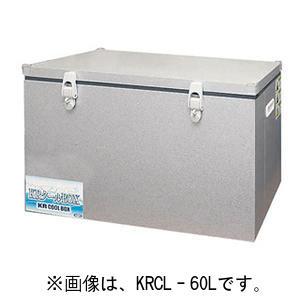 5/3~6はお休みします。【送料無料】※メーカー直送 代金引換不可商品!!KRCL-1LL 関東冷熱工業 KRK 小型保冷庫 KRクールボックス-S 標準タイプ 100L★【キャッシュレス5%還元対象】