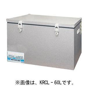 5/3~6はお休みします。【送料無料】※メーカー直送 代金引換不可商品!!KRCL-80L 関東冷熱工業 KRK 小型保冷庫 KRクールボックス-S 標準タイプ 80L★【キャッシュレス5%還元対象】