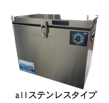5/3~6はお休みします。【送料無料】※メーカー直送 代金引換不可商品!!KRCLV-60SS 関東冷熱工業 KRK 小型保冷庫 KRクールボックス-SV ALLステレンレスタイプ 真空断熱材(VIP)入り 60L 高性能保冷ボックス【キャッシュレス5%還元対象】