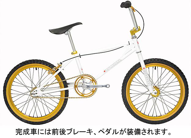 【~25.0kg】KZ-01 6th ホワイト KUWAHARA クワハラ BMX KZ-01-6th-WH △△5