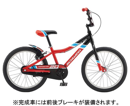 【260】小キズあり SCHWINN シュウィン AEROSTAR エアロスター レッド/ブラック 20インチ 子供用自転車 2017年モデル ZSX19002