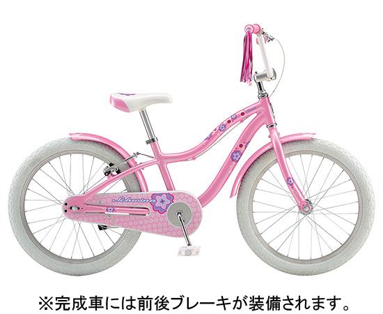 【260】小キズあり SCHWINN シュウィン STARDUST スターダスト ピンク 20インチ 子供用自転車 2017年モデル ZSX19102