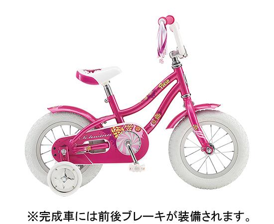 【260】小キズあり SCHWINN シュウィン PIXIE ピクシー 12インチ 子供用自転車 2017年モデル ZSX19501