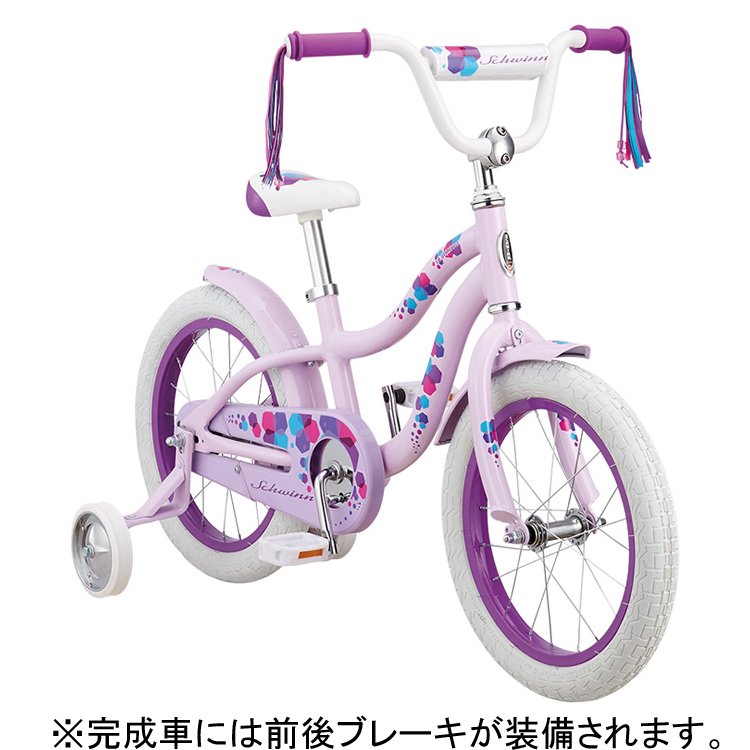 【260】小キズあり SCHWINN シュウィン LIL STARDUST リトルスターダスト ライトパープル 16インチ 子供用自転車 2018年モデル ZSX23002