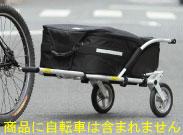 【180】お取り寄せ T-1 dom バイクトレーラー KUWAHARA クワハラ T1