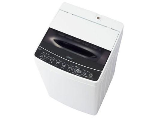 送料区分220サイズ(離島・一部地域除く)洗濯機 ★【220】JW-C55D-K 5.5kg 全自動洗濯機 ハイアール Haier Haier Joy Series ブラック【あんしん延長保証加入可能】【kk9n0d18p】JWC55D【キャッシュレス5%還元対象】