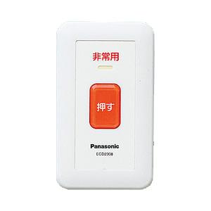 【80】※お取り寄せ 延長保証対象外 ECD2308 パナソニック Panasonic 小電力型ワイヤレス壁掛発信器【smtb-k】【w3】