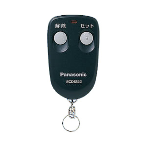 【80】※お取り寄せ 延長保証対象外 ECD6322 パナソニック Panasonic 小電力型ワイヤレスセキュリティ警戒操作発信器(2釦)(ワイヤレス接点出力受信器(自動通報システム用)用)ECD-6322