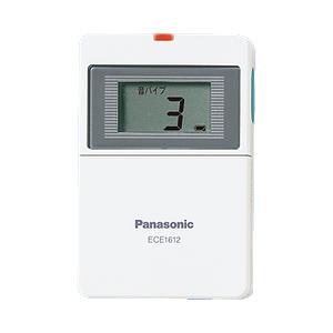 【80】※お取り寄せ 延長保証対象外 ECE1612 パナソニック Panasonic 小電力型ワイヤレスコール携帯受信器(個別呼出用本体)(充電台別)【smtb-k】【w3】