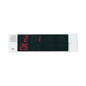 【80】※お取り寄せ 延長保証対象外 ECE3107 パナソニック Panasonic 小電力型ワイヤレスサービスコール副表示器(マルチタイプ)(2台まで) YOBION【smtb-k】【w3】