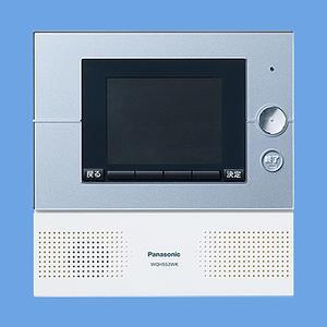 8/11~18は夏季休暇です。商品の入荷は8/20以降になります。【80】※お取り寄せ 延長保証対象外 WQH552WK パナソニック Panasonic 住まいるサポ3:5副親機(露出型)
