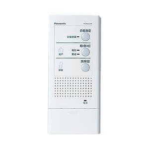 【80】※お取り寄せ 延長保証対象外 WQN4503W パナソニック Panasonic 電気錠操作器(1回路)(露出型)【smtb-k】【w3】