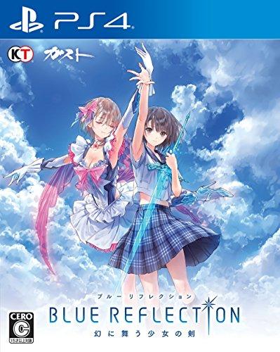 BLUE REFLECTION 市場 幻に舞う少女の剣 - 好評受付中 PS4