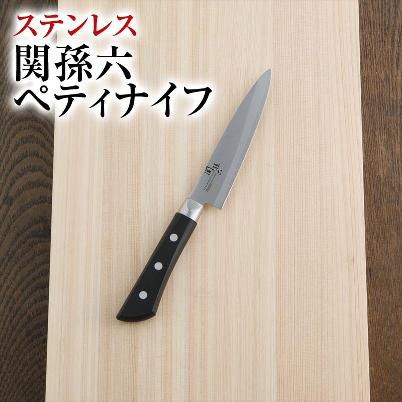 Seki magoroku Akane petty knife 120 mm