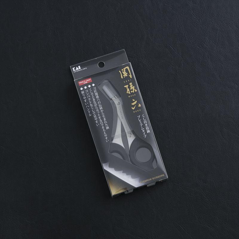 <title>メール便対応 M便 1 関孫六 即納 クシ付きマユハサミ HC1832 ギフト プレゼント</title>