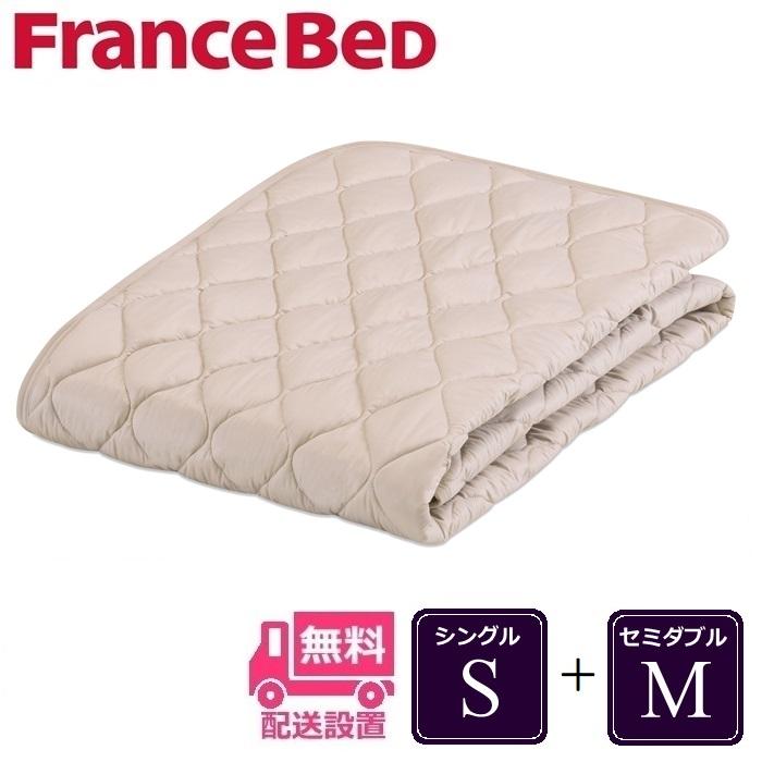 フランスベッド 羊毛メッシュベッドパッド S+M【送料無料】シングル+セミダブル
