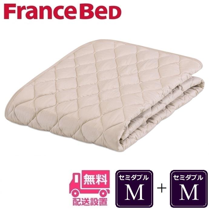 フランスベッド 羊毛メッシュベッドパッド M+M【送料無料】セミダブル+セミダブル