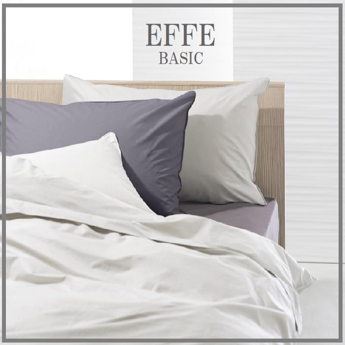 EFFE~BASIC~掛ふとんカバー Dサイズ(ダブル)