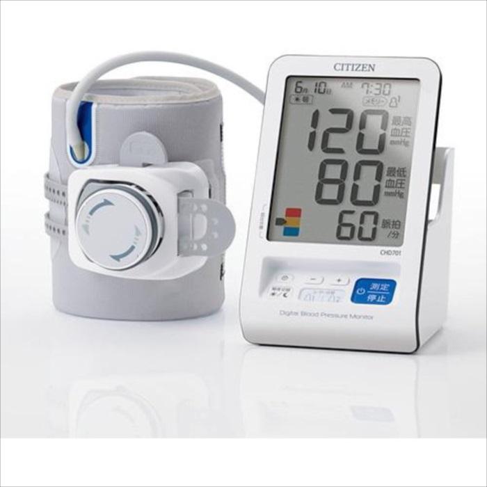 シチズン 上腕電子血圧計 製品型番:CHD701