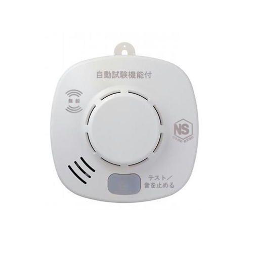 自立コム ホーチキ無線連動式子器(煙式) 製品型番:SS-2LR-10